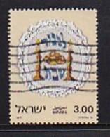 ISRAEL, 1977, Used Stamp(s), Without Tab, Sabbath, SG663, Scannr. 17475 - Israel