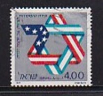 ISRAEL, 1977, Used Stamp(s), Without Tab, Zionist Organisation, SG671, Scannr. 17477 - Israel
