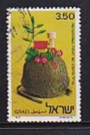 ISRAEL, 1977, Used Stamp(s), Without Tab, Fighting Youth - Nahal, SG680, Scannr. 17483, - Israel