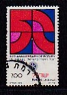 ISRAEL, 1979, Used Stamp(s), Without Tab, Rotary, SG756, Scannr. 17493, - Israel