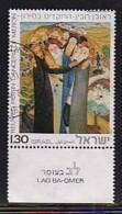 ISRAEL, 1976, Used Stamp(s), With Tab, Lag Ba Omer Festival, SG633, Scannr. 17465, - Israel