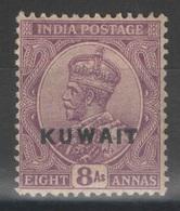 Koweit - Kuwait - YT 25 * - Koweït
