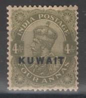 Koweit - Kuwait - YT 23 * - Koweït