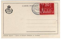 Suede Sverige 1924 VIII UPU Congress Stockholm Special Postcard Cancel Sundsvall - UPU (Unione Postale Universale)