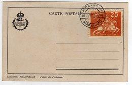 "Suede Sverige 1924 VIII UPU Congress Stockholm Special Postcard Cancel Stockholm ""STADSHUSET"" - UPU (Unione Postale Universale)"