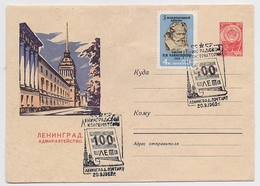 Stationery 1962 Cover Used USSR RUSSIA Architecture Leningrad Admiralty Music Composer Chaikovsky - 1923-1991 UdSSR