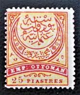 EMISSION 1888 - NEUF * - YT 79 - MI 58 - IMPRESSION FORTEMENT DECALEE A GAUCHE - 1858-1921 Osmanisches Reich