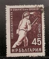 BULGARIE  N° 1001 A     OBLITERE - Bulgarie