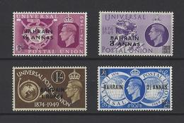 BAHRAIN.  YT  N° 64/67  Neuf **  1949 - Bahreïn (1965-...)