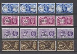 EMIRATS ARABES.  YT  Série U.P.U.  Neuf **  1949 - Emirats Arabes Unis