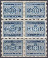 ITALIA - 1934 - SEGNATASSE - 6 Valori Nuovi MNH Uniti Fra Loro Yvert 29. - 1900-44 Victor Emmanuel III.