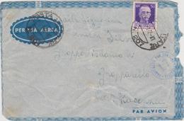 Italy 1942 Posta Militare 207, Grecia, One Stamp Missing - 1900-44 Vittorio Emanuele III