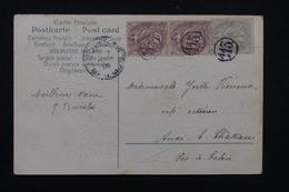 """FRANCE - Oblitération """" Jour De L 'An """" Sur Type Blancs Sur Carte Postale En 1906 - L 23189 - Marcophilie (Lettres)"""