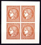 FRANCE N°7 TYPE CERES 1F VERMILLON BLOC DE 4 TIMBRES-EMIS PAR LE MUSEE DE LA POSTE AVEC LES POINCONS D'ORIGINE** - 1849-1850 Ceres