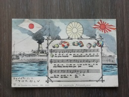 Die Japanische Nationalhymne Japan - Non Classés