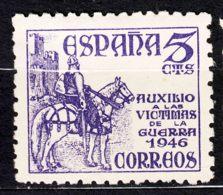 Spain 1949 TBC Pro Tuberculosos Mi#48 Mint Hinged - Wohlfahrtsmarken