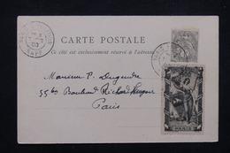 """FRANCE - Oblitération """" Paris Exposition Rapp """" Sur Type Blanc Et Vignette Sur Carte Postale En 1900 - L 23195 - Marcophilie (Lettres)"""