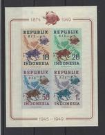 INDONESIE.  YT  Bloc U.P.U. ND (non Coté) Neuf ** - Indonesia