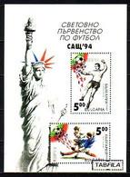 BULGARIA / BULGARIE  - 1994 - World Cup USA'94 - Bl ** - Blocs-feuillets
