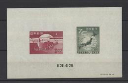 JAPON.  YT  Bloc N° 26  Neuf Sans Gomme 1949 - Blocs-feuillets