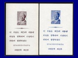 COREE DU SUD Blocs Spéciaux (*) - Michel 98/99, (tirage 1000): Pdt. S. Rhee - Cote: 640 - Corea Del Sud