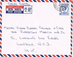 31890. Carta Aerea R.A.F. RIYAN (Aden) Quaiti 1963. Forces Air Mail. FIELDPOST - Aden (1854-1963)