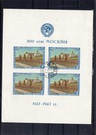 URSS 1947 O PLI-CREASE - Used Stamps