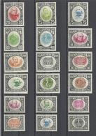 NICARAGUA.  YT  N° 479/753 - PA N° 280/286 - Taxe 39/44  Neuf **  1950  (voir Scan) - Nicaragua