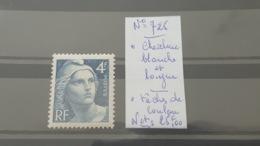 LOT 441098 TIMBRE DE FRANCE NEUF** VARIETE IMPRESSION - Altri