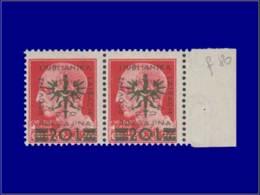 """ALL. 39/45 - LAIBACH Poste ** - Michel 17 I, Variété """"J"""" Cassé, En Paire Avec Normal - Cote: 118 - Occupation 1938-45"""