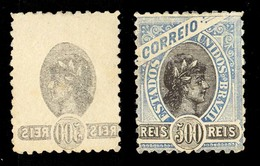 BRAZIL. 500rs Mint With RECTO VERSO Black Center INPRINT. Most Unusual. - Unclassified