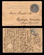ARGENTINA. 1907. Buenos Aires / Madagascar-Majunga.Via Tamatare(Nov 8-07) 6c.stat Card.Most Rare Destination Mail. - Argentina