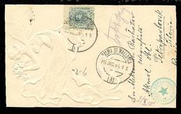 E-ALFONSO XIII. 1914. 268º Baleares A SIBERIA!!!. Tarjeta Postal Circulada, Rarisimo Destino. - Spagna