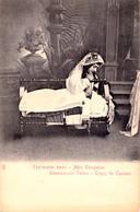 RUSSIA : GEORGIA - TYPES Du CAUCASE : MÈRE GÉORGIENNE / GEORGIAN MOTHER CARTE PRÉCURSEUR / FORERUNNER ~ 1900 (aa542) - Géorgie