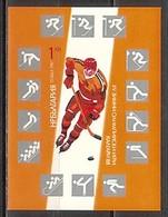 BULGARIA \ BULGARIE ~ 1987 -  Jeux Olimpiques Hiver - Calgary 1988 - Bl.** Non Dent. - Blocs-feuillets