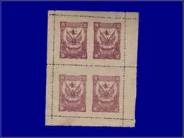 AFGHANISTAN Poste (*) - 227, Feuillet De 4, Non Dentelé Entre Verticalement: 10p. Lilas Indépendance. (SG 186) - Cote: + - Afghanistan