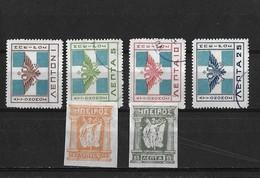 Epire Lot 2 O. - Epirus & Albanie
