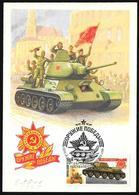 URSS: Maximum, Carro Armato, Tank, Réservoir - Militaria