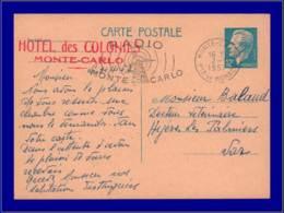 MONACO Entiers Postaux O - Cp. 12f. Bleu Rainier III - Cote: 300 - Non Classés