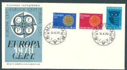 Greece 1970 Europa Cept FDC - FDC