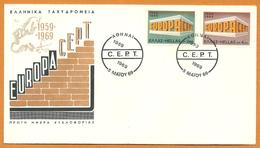 Greece 1969 Europa Cept FDC - FDC