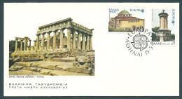 Greece 1978 Europa Cept FDC - FDC