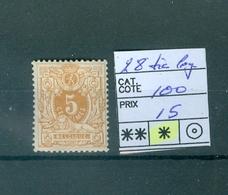 28  Très Légère X Côte 100€ - 1866-1867 Coat Of Arms