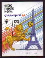 BULGARIA \ BULGARIE -   1998 -  Partie De Toure Eiffel - Bl** - Blocs-feuillets