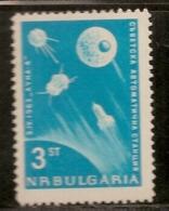 BULGARIE    N°   1196   OBLITERE - Bulgarie