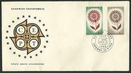 Greece 1964 Europa Cept FDC - FDC