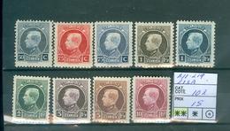 211-219 Dont 213A Xx  Côte 102€ - 1922-1927 Houyoux