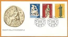 Greece 1974 Europa Cept FDC - FDC