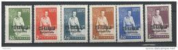 Finlande Occupation De La  Carélie Orientale1942 N°16/21 Neufs** MNH Maréchal Mannerheim - Finland