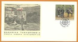 Greece 1979 Europa Cept FDC - FDC